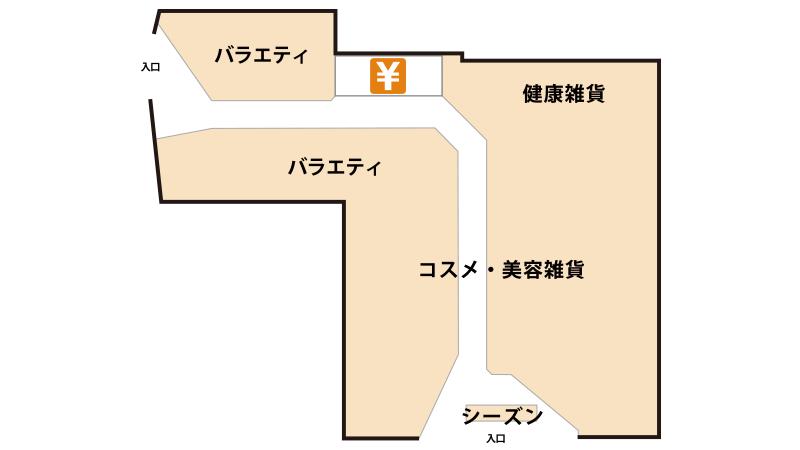 タウン 千葉 コロナ ニュー イオン